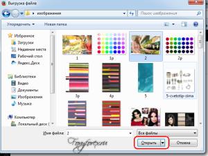 как вставить картинку wordpress