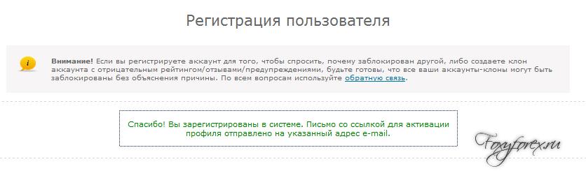можно ли заработать на etxt ru