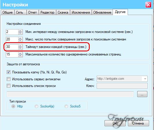 etxt ru проверка уникальности
