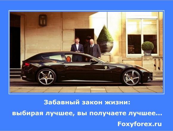 motivatory-yspex
