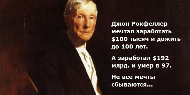 самый богатый человек в истории человечества