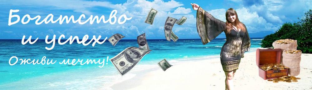 SEO Блог Лентяйки. Блог о деньгах, копирайтинге и продвижении сайтов